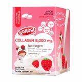 ขาย ซื้อ ออนไลน์ Kokori Moolagen คอลลาเจนเม็ดเคี้ยว มูลาเจน กลิ่นสตรอเบอร์รี่ ญี่ปุ่น Chewable Tablet Collagen