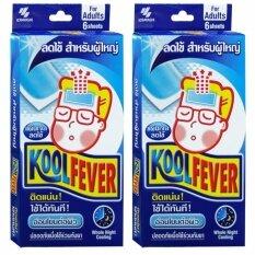 Kool Fever แผ่นเจลลดไข้ สำหรับผู้ใหญ่ 6แผ่น/กล่อง (2กล่อง) Koolfever By Smileskyshop.