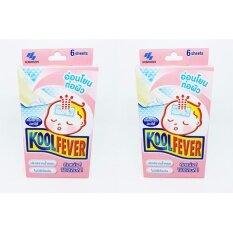 Kool Fever แผ่นเจลลดไข้ สำหรับเด็กเล็ก 6 แผ่น/กล่อง (2กล่อง) Koolfever By Smileskyshop.