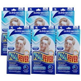 Kool Fever แผ่นเจลลดไข้ สำหรับผู้ใหญ่ 6 แผ่น/กล่อง (6 กล่อง)
