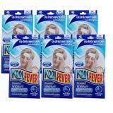 ขาย Kool Feverแผ่นเจลลดไข้ สำหรับผู้ใหญ่6แผ่น กล่อง 6กล่อง ราคาถูกที่สุด