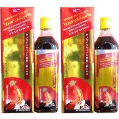 ซื้อ Korean Ginseng สมุนไพรโสมเกาหลีตังกุยจับ ของแท้ ชนิดน้ำ 700 Ml ตราแปรงสีฟันคู่ ขนาด บรรจุ 700 Cc จัดชุด 2 ขวดแถมพอลลีนา เคดี 1 ขวดใหญ่ Paulena เป็นต้นฉบับ