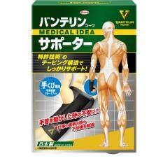 ขาย ซื้อ Kowa Vantelin Supporter Wrist อุปกรณ์พยุงข้อมือ ผ้ารัดข้อมือ จากญี่ปุ่น Size M 15 17 Cm Black