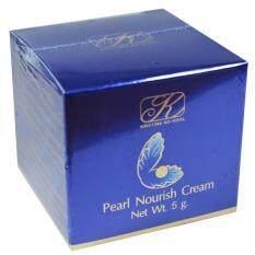 ขาย Kristine Ko Kool ครีมไข่มุก คังเซน เพิร์ล นอริช ครีม ขนาดเล็ก 5 กรัม 1 กระปุก ใหม่