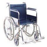 ราคา Kt รถเข็นผู้สูงอายุป่วยคนชรา Wheelchair ผู้ป่วย วีลแชร์ รุ่น Kt 905H ใหม่ ถูก