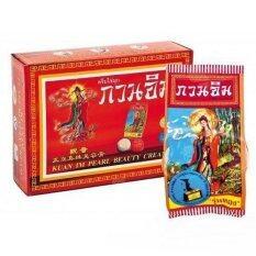 ซื้อ Kuan Im ครีมไข่มุข กวนอิม รุ่นทอง 24 ชิ้น Kuan Im ออนไลน์
