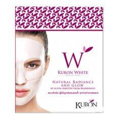 ราคา Kuron แผ่นมาส์กหน้า คิวรอน สูตร White Crystal Mask ใหม่