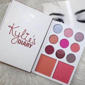 Kylie Diary Palette