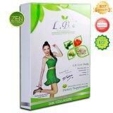 ซื้อ L B 9 By Tonhorm แอล บี นายน์ ดีเจ ต้นหอม ผลิตภัณฑ์เสริมอาหารควบคุมน้ำหนัก เซ็ต 1 กล่อง 30 แคปซูล กล่อง ออนไลน์ กรุงเทพมหานคร