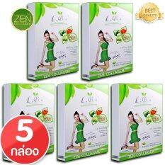 ซื้อ L B 9 By Tonhorm แอล บี นายน์ ดีเจ ต้นหอม ผลิตภัณฑ์เสริมอาหารควบคุมน้ำหนัก เซ็ต 5 กล่อง 30 แคปซูล กล่อง L B 9 ออนไลน์