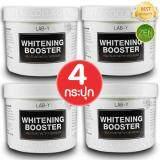 Lab Y Whitening Boosterแลปวาย ครีมสาหร่ายปรับสภาพผิวขาว สูตรเข้มข้น 4 กระปุก 450 กรัม 1 กระปุก ถูก