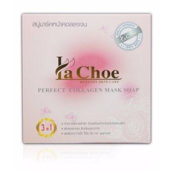 LaChoe Perfect Collagen Mask Soap