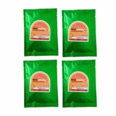 LADA Mask Vitamin C มาส์กวิตามินซี มาร์กผิวขาว ลดา บรรจุซองละ 50g (4 ซอง)
