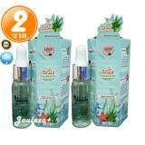 ซื้อ เซรั่มว่านปลาดาว Lalalist House 15 Ml ราคาสุดคุ้ม 2 กล่อง Aloe Vera ถูก