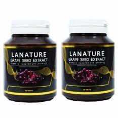 Lanature Grape Seed ลาเนเจอร์ สารสกัดจากเมล็ดองุ่น ทานทุกวัน ฝ้า กระ จางลง ผิวพรรณดีจากภายใน บรรจุ 30 เม็ด 2 กระปุก เป็นต้นฉบับ