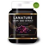 ราคา Lanature Grape Seed Extract ลาเนเจอร์ อาหารเสริมเพื่อผิวสวย สารสกัดจากเมล็ดองุ่นพันธ์ดี คืนความอ่อนเยาว์ให้ผิว ผิวขาว เด้ง เด็ก มีออร่า ลดฝ้า กระ จุดด่างดำ เซ็ต 1 กระปุก 30 เม็ด กระปุก กรุงเทพมหานคร