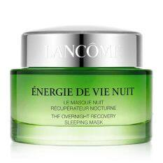 ขาย ซื้อ Lancome Energie De Vie Nuit The Overnight Recovery Mask 75Ml ใน Thailand