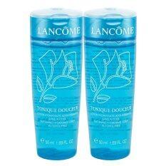 ราคา Lancome Tonique Douceur Softening Hydrating Toner โทนเนอร์สูตรปราศจากแอลกอฮอล์ ช่วยขจัดคราบสิ่งสกปรก 50Ml 2 ขวด Lancome เป็นต้นฉบับ