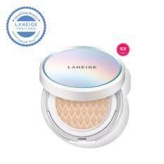 ราคา Laneige Bb Cushion Pore Control Spf50 Pa No 31 15G 2 Laneige เป็นต้นฉบับ