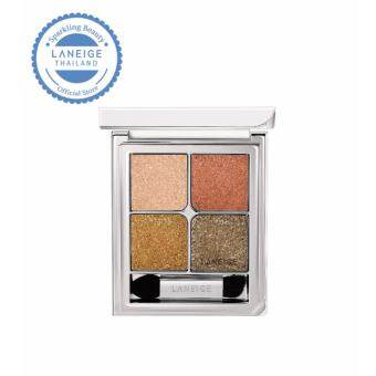 LANEIGE Ideal Shadow Quad No.8 All Shook Up (6G)-