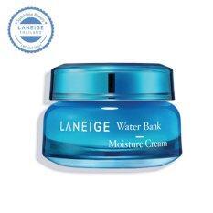 Laneige Water Bank Moisture Cream 50Ml ถูก