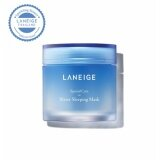ทบทวน Laneige Water Sleeping Mask 70Ml Laneige