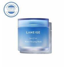 ขาย Laneige Water Sleeping Mask 70Ml ราคาถูกที่สุด