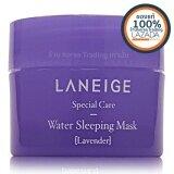 ราคา Laneige Water Sleeping Mask Lavender 15Ml มาส์คอันดับ1กลิ่นลาเวนเดอร์หอมผ่อนคลาย ใหม่ ถูก