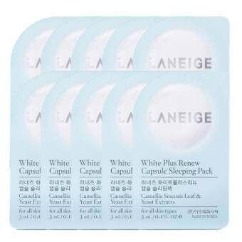Laneige White Plus Renew Capsule Sleeping Pack มาสก์หน้ายามค่ำคืนสูตรเข้มข้น ผสาน 2 ประสิทธิภาพจากไฮ-