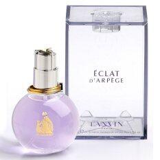 ซื้อ Lanvin Eclat D Arpege 100 Ml พร้อมกล่อง ใน กรุงเทพมหานคร