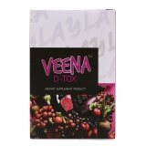 ขาย Layla Veena D Tox เลล่า วีน่า ดีท๊อกซ์ ล้างพิษตับและลำไส้ 1 กล่อง ออนไลน์ ใน กรุงเทพมหานคร