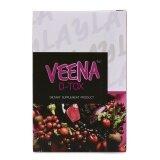 ขาย Layla Veena D Tox เลล่า วีน่า ดีท๊อกซ์ ล้างพิษตับและลำไส้ 1 กล่อง Layla ผู้ค้าส่ง
