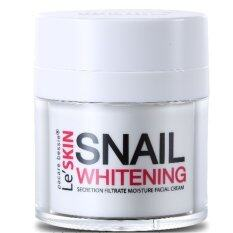 ราคา Le Skin Snail Whitening F*c**l Cream เลอสกินเสนล ครีมเมือกหอยทาก ปรับผิวหน้าขาวใส ลดจุดด่างดำ แก้แผลผ่าตัด แผลคีรอยด์ รอยดำ 50Ml 1ชิ้น ไทย