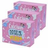 Lee Calcium Milk Plus ลี แคลเซียม มิลค์ พลัส ผลิตภัณฑ์เสริมอาหาร บำรุงกระดูกและข้อ เพิ่มความสูง เสริมสร้างภูมิคุ้มกัน เพิ่มคอลลาเจน คืนความอ่อนเยาว์ ขนาด 30 แคปซูล X 3 กล่อง Lee ถูก ใน ไทย