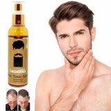 ราคา Legano Hair Tonic Extra 120Ml สเปรย์ลดการหลุดร่วงของเส้นผมพร้อมเร่งการเกิดใหม่ช่วยให้ผมหนาดกดำเงางามสูตรเร่งด่วน เป็นต้นฉบับ Legano