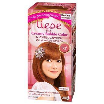 LIESE โฟมเปลี่ยนสีผม จิวเวล พิงค์