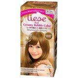 ราคา Liese โฟมเปลี่ยนสีผม Marshmallow Brown ที่สุด