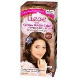 ขาย Liese โฟมเปลี่ยนสีผม Raspberry Brown ใหม่