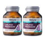 ขาย Lifetune Chelated Magnesium ไลฟทูน คีเลต แมกนีเซียม 100มก 60 เม็ด 2 ขวด Lifetune ออนไลน์