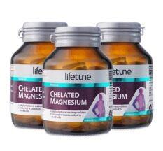 ซื้อ Lifetune Chelated Magnesium ไลฟทูน คีเลต แมกนีเซียม 100มก 60เม็ด 3 ขวด กรุงเทพมหานคร