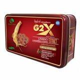 ราคา Linhzhimin G2X หลินจือมิน จีทูเอ็กซ์ โสมเกาหลีและเห็ดหลินจือแดง อาหารเสริมบำรุงร่างกาย เสริมสร้างภูมิต้านทาน บำรุงระบบประสาทและสมอง ลดอาการภูมิแพ้ ขนาด 60 แคปซูล 1 กล่อง