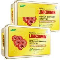 Linhzhimin หลินจือมิน เห็ดหลินจือแดงสกัด บำรุงร่างกาย ดูแล เบาหวาน ความดัน ภูมิแพ้ 60 เม็ด X 2 กล่อง ถูก