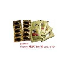 ขาย LinhzhiminชุดทดลองG2X 2แผงๆละ5เม็ด Zengo 5ซอง 1ชุด ถูก