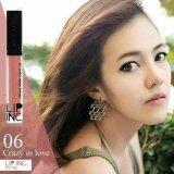 ราคา Lip Inc 06 Crazy In Love ใน กรุงเทพมหานคร