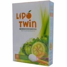 ราคา Lipo Twin อาหารเสริมลดน้ำหนัก 30 แคปซูล กล่อง กรุงเทพมหานคร