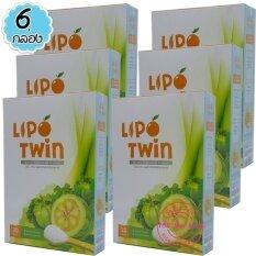 ซื้อ Lipo Twin ผลิตภัณฑ์ลดน้ำหนัก 30 เม็ด X 6 กล่อง กรุงเทพมหานคร