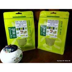 ผงชาเขียว ยาบูกิตะ มัทฉะ Liu Garden น้ำหนัก 200 G X 2 แพค Liu Garden Yabukita Matcha Green Tea Powder 200 G X 2 เป็นต้นฉบับ