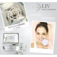 ขาย ซื้อ Liv White Diamond ลิฟ ไวท์ ไดมอนด์ ครีมวิกกี้ สุนิสา กรุงเทพมหานคร