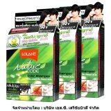 ส่วนลด สินค้า Lolane เนเจอร์โค้ดแชมพูปิดผมขาว สีดำธรรมชาติ แพ็ค 3 กล่อง