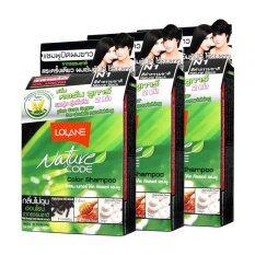 ขาย Lolaneเนเจอร์โค้ดแชมพูปิดผมขาว N1สีดำธรรมชาติ แพ็ค3กล่อง Lolane ถูก
